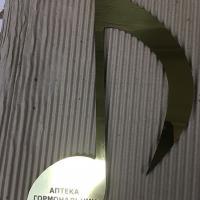 Оригинальная табличка на зеркальном композите для фирмы